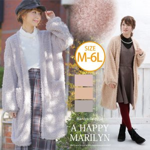 M〜 大きいサイズ レディース カーディガン トッパー ロング プードルファー ニットソー素材 長袖 アウター 体型カバー 冬 30代 40代 ファッション|marilyn