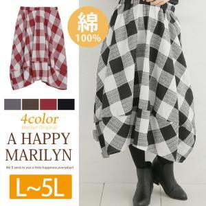 L〜 大きいサイズ レディース スカート ロング コットン100% ウエストゴム ブロックチェック コクーン  ボトムス 春 30代 40代 ファッション|marilyn