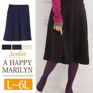 L〜 大きいサイズ レディース スカート リップル生地 ウエスト後ろゴム フレア ミモレ丈スカート ボトムス 春 30代 40代 ファッション|marilyn