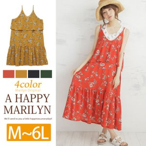 L〜 大きいサイズ レディース ワンピース レトロ花柄 レイヤード風 裾フリル キャミソールワンピース 30代 40代 ファッション|marilyn