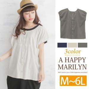 大きいサイズ レディース ブラウス 半袖 ピンタック フロントボタン シャツ トップス 夏 30代 40代 ファッション mo marilyn