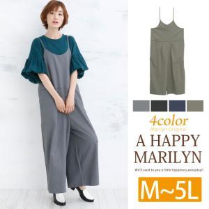 M〜 大きいサイズ レディース オールインワン 肩紐調節可 キャミオールインワン オリジナル サロペットパンツ 夏 30代 40代 ファッション|marilyn