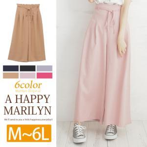 大きいサイズ レディース パンツ ウエストタック ワイドパンツ ボトムス ルーズパンツ 夏 30代 40代 50代 ファッション M|marilyn
