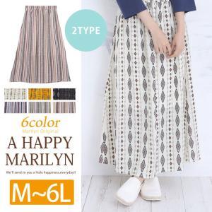 M〜 大きいサイズ レディース スカート ロング丈 マキシ ウエストゴム エスニック柄 裏地付  夏 30代 40代 ファッション|marilyn
