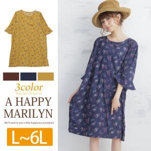 大きいサイズ レディース ワンピース 七分袖 袖口フレア切替 小花柄 秋 30代 40代 ファッション|marilyn