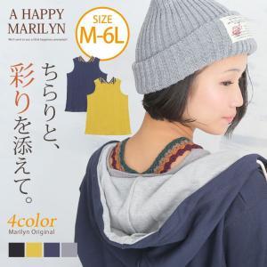 大きいサイズ レディース トップス タンクトップ かぎ針編みストラップデザイン インナー 秋 30代 40代 ファッション|marilyn