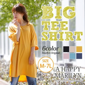 大きいサイズ レディース チュニック 六分袖 Tシャツ BIGシルエット トップス カットソー 体型カバー 春 夏 30代 40代 ファッション|marilyn