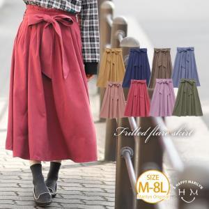 大きいサイズ レディース スカート ロング丈 タックフレア ウエストリボン ピーチ素材 ボトムス 体型カバー 春服 30代 40代 50代 ファッション mo sa|marilyn