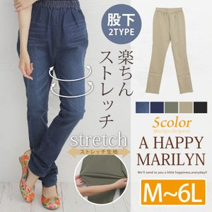 M〜 大きいサイズ レディース パンツ デニム・ツイル 股下2type ストレッチスキニーパンツ レギパン ボトムス 30代 40代 ファッション|marilyn