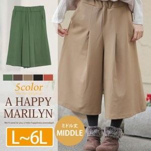 L〜 大きいサイズ レディース パンツ ワイド ガウチョ ミドル ウエストゴム ツイルポンチ素材 オリジナル ボトムス ルーズ 30代 40代 ファッション