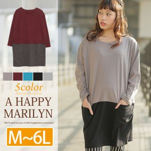 M〜 大きいサイズ レディース ワンピース バイカラー配色単色 2type カットソー素材 長袖 オリジナル 春 30代 40代 ファッション|marilyn