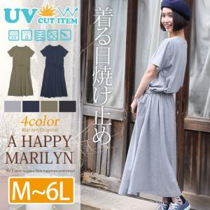 大きいサイズ レディース ワンピース UV対策吸汗速乾 Vネック 半袖 ブラウジング ワンピース ワンピ 30代 40代 ファッション|marilyn
