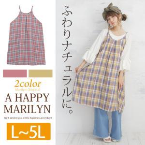 大きいサイズ レディース ワンピース キャミワンピ 肩ひも調節可 チェック柄 Aライン 体型カバー 30代 40代 ファッション|marilyn