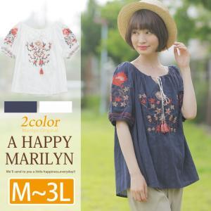 大きいサイズ レディース ブラウス 半袖 刺繍入 タッセルリボン付 シャツ トップス 夏 30代 40代 ファッション mo|marilyn