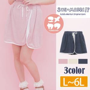 大きいサイズ レディース パンツ パイル素材 ラップスカート風 ショートパンツ スーマリ ボトムス メール便 夏 30代 40代 50代 ファッション M|marilyn