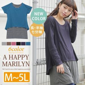 大きいサイズ レディース ワンピース フェイクレイヤード 長袖 半袖 七分袖 30代 40代 50代 ファッション 体型カバー mo|marilyn