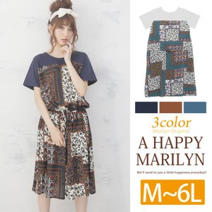 大きいサイズ レディース ワンピース 無地×パネルプリント 半袖 春 夏 30代 40代 ファッション mo|marilyn