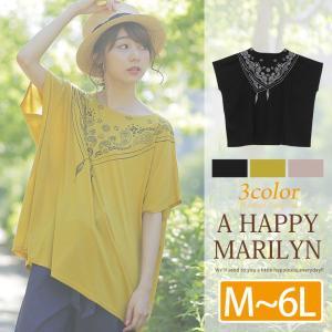 M〜 大きいサイズ レディース トップス スカーフモチーフプリント 半袖 Tシャツ カットソー 体型カバー オリジナル 夏 秋 30代 40代 ファッション|marilyn