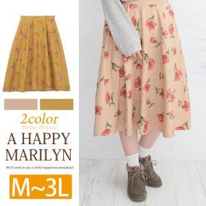 M〜 大きいサイズ レディース スカート フレア 花柄 ミモレ丈 フェイクスウェード 後ろゴム  ボトムス 秋|marilyn