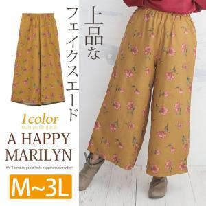 大きいサイズ レディース パンツ ワイドパンツ フェイクスウェード素材 ウエストゴム 花柄 ボトムス 30代 40代 50代 ファッション mo|marilyn
