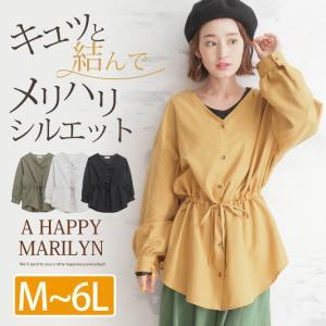 大きいサイズ レディース ブラウス 長袖 ドロップショルダー シャツ 春服 30代 40代 50代 ファッション mo|marilyn