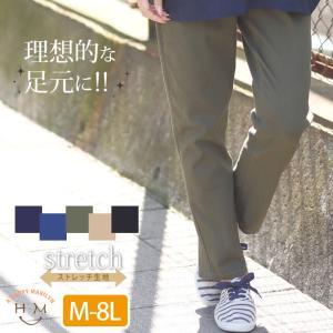 大きいサイズ レディース パンツ 薄デニム/ツイル 2type ウエストゴム ストレッチ ワンピースのためのすっきりパンツ スキニー パギンス ファッション mo|marilyn