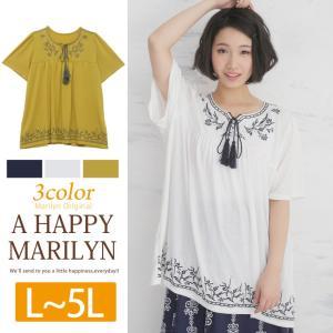 L〜 大きいサイズ レディース トップス 衿ぐり裾刺繍入 半袖 チュニック 30代 40代 ファッション|marilyn
