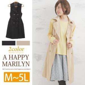 大きいサイズ レディース コート ノースリーブ ギャザー トレンチコート オリジナル コート トレンチコート 秋 30代 40代 ファッション|marilyn