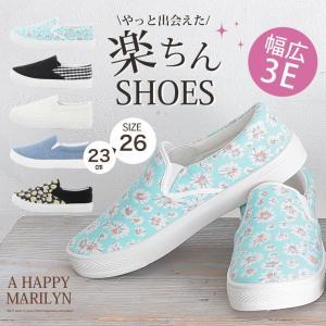 レディース 靴 スリッポン スニーカー シューズ 4type...