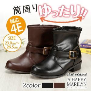 大きいサイズ レディース ブーツ ショートエンジニア ジッパー 4E 幅広 筒広 ゆったり 靴 シューズ 30代 40代 50代 ファッション mo|marilyn
