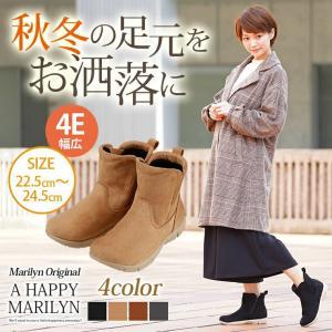 大きいサイズ レディース ブーツ スエード調 サイドゴム ジッパー 4E 幅広 筒広 靴 シューズ 30代 40代 50代 ファッション M|marilyn