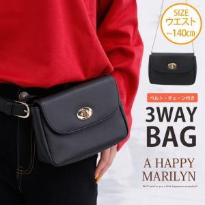 大きいサイズ レディース バッグ 3way ベルトバッグ ウエストバッグ ポーチ ショルダー クラッチ チェーン付 鞄 カバン LL-8L対応 30代40代50代 ファッション|marilyn