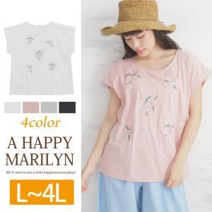 L〜 大きいサイズ レディース トップス フラワー刺繍入 半袖 プルオーバー 夏 30代 40代 ファッション|marilyn