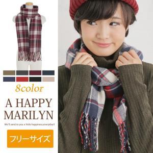 レディース マフラー チェック柄 タータンチェック 8type 秋 冬 30代 40代 ファッション|marilyn
