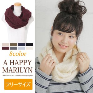レディース スヌード ネックウォーマー ケーブル編み 30代 40代 ファッション|marilyn