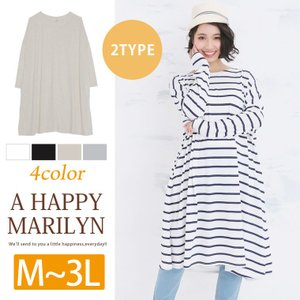 M〜 大きいサイズ レディース ワンピース 無地ボーダー柄 2type 長袖 ゆったり ワンピース ワンピ 秋 冬 30代 40代 ファッション|marilyn