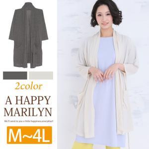 M〜 大きいサイズ レディース カーディガン 麻混 薄手 長袖 春夏アウター カーデ 30代 40代 ファッション