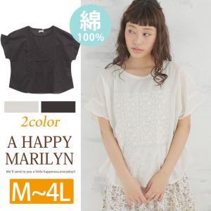 大きいサイズ レディース ブラウス コットン100% パネルプリント 半袖 シャツ トップス 春 夏 30代 40代 ファッション marilyn