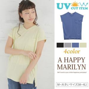 大きいサイズ レディース トップス UV加工 ポケット付 Vネック 半袖 UV チュニック ワンピース ワンピ 30代 40代 50代 ファッション|marilyn