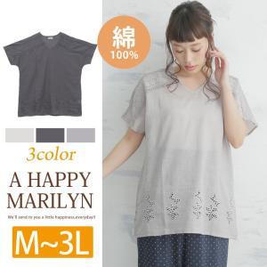 大きいサイズ レディース トップス コットン100% 裾刺繍 スラブボイル Vネック 半袖 チュニック 30代 40代 ファッション|marilyn