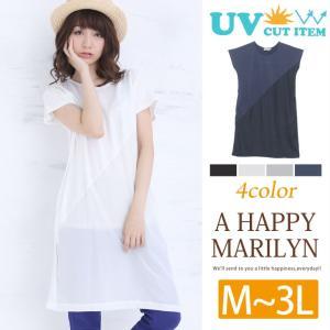 大きいサイズ レディース ワンピース UV対策 カット×布帛切替 半袖 30代 40代 50代 ファッション|marilyn