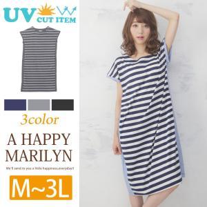 M〜 大きいサイズ レディース ワンピース UV対策 ボーダーカットソー×布帛切替 半袖 ワンピ 夏 30代 40代 ファッション|marilyn