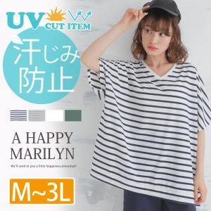 大きいサイズ レディース トップス UV&汗じみ防止 半袖 Tシャツ カットソー Vネック プルオーバー ゆったり 体型カバー 夏 30代 40代 ファッション|marilyn