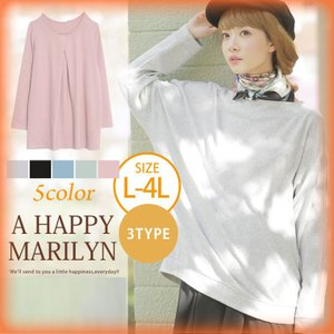 L〜 大きいサイズ レディース トップス ニットソー プルオーバー 長袖 3type 薄起毛 ゆるニット 秋 30代 40代 ファッション|marilyn