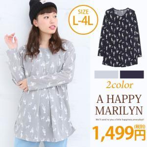 L〜 大きいサイズ レディース トップス 猫シルエットプリント 長袖 タック入 チュニック 30代 40代 ファッション