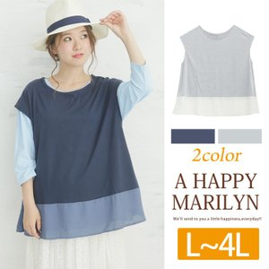 大きいサイズ レディース トップス 裾異素材切替 半袖 フレア ゆる チュニック 30代 40代 50代 ファッション|marilyn