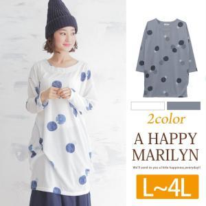 大きいサイズ レディース ワンピース コクーン かすれドットプリント 長袖 体型カバー 春 30代 40代 ファッション|marilyn
