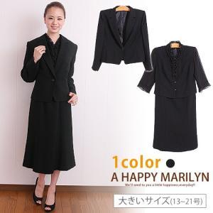 【取】テーラードジャケット ワンピース フォーマルアンサンブル スーツ 長袖 大きいサイズ 30代 40代 ファッション|marilyn