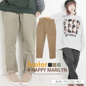 【取】大きいサイズ レディース パンツ ソフト サルエルパンツ ゆるいのにキレイなシルエット♪ 春 30代 40代 ファッション marilyn