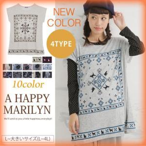 L〜 大きいサイズ レディース トップス チュニック 半袖 薄起毛 4type 30代 40代 ファッション|marilyn
